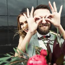 Wedding photographer Anton Mironovich (banzai). Photo of 03.01.2018