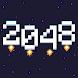 インベーダー 2048