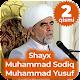 Shayx Muhammad Sodiq Muhammad Yusuf (2-qismi) MP3 APK