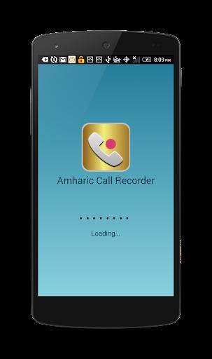 Amharic Call Recorder