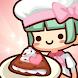 料理の時間 - 目指せ!世界一の料理マスター! お手軽クッキング - Androidアプリ