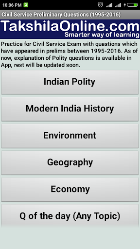 UPSC Prelims IAS Pre Solutions 8.6 screenshots 1