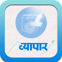 VyaparHindi icon