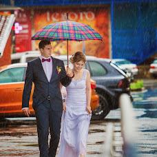 Wedding photographer Darya Sergienko (studiomax). Photo of 09.07.2016