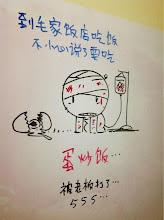 Photo: 乖乖:感恩节