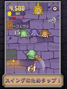 Monster Hammerのおすすめ画像4