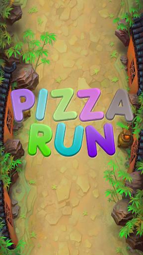 ピザを実行します