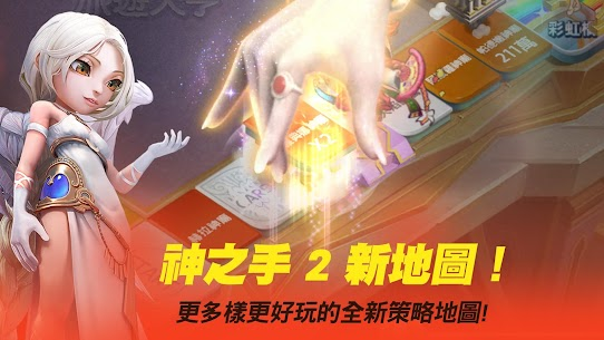 LINE 旅遊大亨 Apk  Download For Android 2