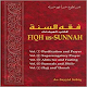 Download 伊斯兰教法 Fiqh Sunnah By Sayyid Sabiq 中文 For PC Windows and Mac