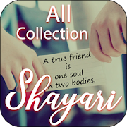 All Shayari 2019 : Status,SMS,Quote and Thought