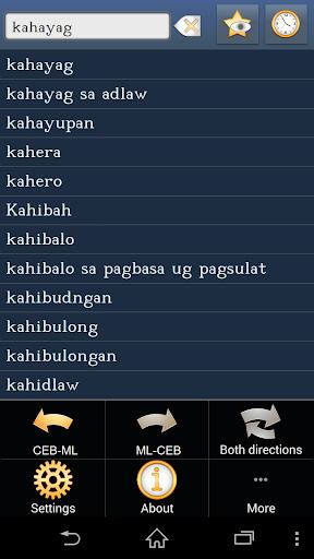 Cebuano Malayalam dictionary