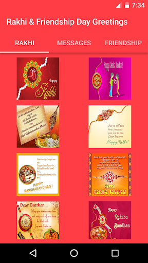 Rakhi & Friendship Day Greetings 1.2.1 screenshots 1