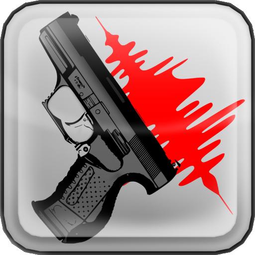 Guns - Shot Sounds