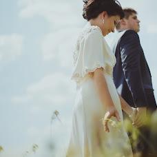 Wedding photographer Tanya Maliko (Malikott). Photo of 07.04.2015
