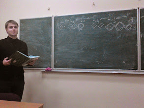 Photo: S. Bardyla, On L-separation axioms for topological semilattices, December 16, 2015