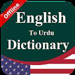 English Urdu Offline Dictionary-Translator Icon