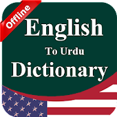 English Urdu Offline Dictionary-Translator