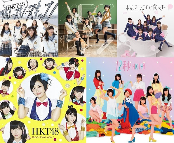 (DVDISO) HKT48 1st 2nd 3rd 4th 5th Single