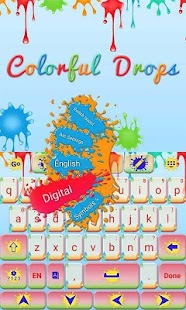 Colorful-Drops-Keyboard-Theme 2