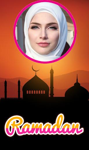 Bakrid 2018 Eid Mubarak Photo Frames New screenshot 8