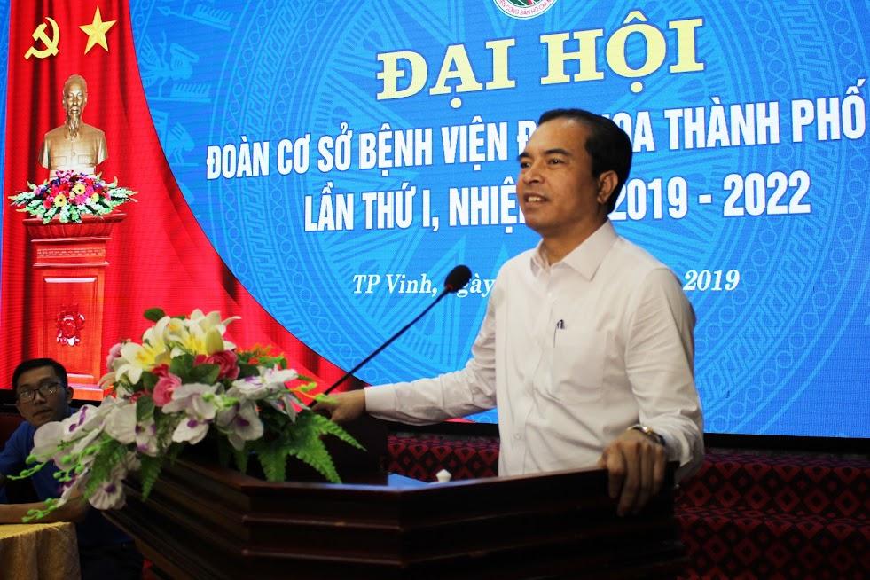 ThS. Bs. CKII Nguyễn Hồng Trường, Giám đốc Bệnh viện Đa khoa TP Vinh phát biểu tại Đại hội