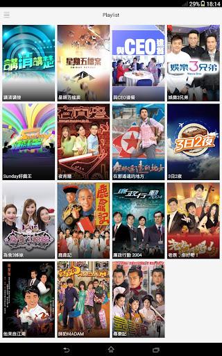 myTV SUPER 2.15.1 screenshots 10