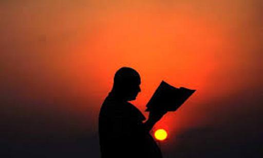 Malayalam Quran Prayers