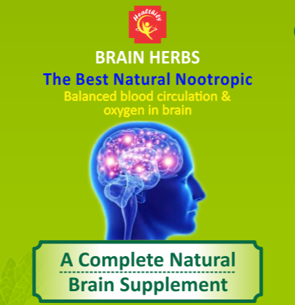 Brain Herbs ब्रेन हर्ब्स    (A complete Natural