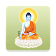 Download Buddha Ringtones For PC Windows and Mac