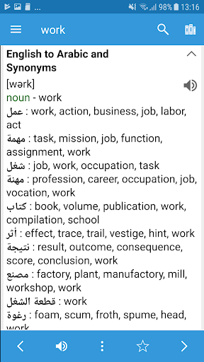 Arabic Dictionary & Translator - Dict Box 5.7.9 screenshots 2