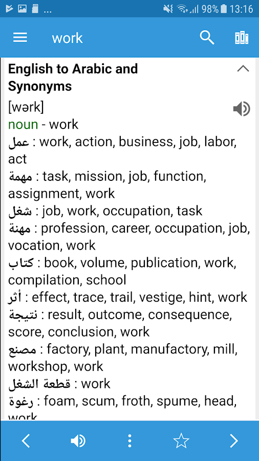 translation into arabic Free online translator enhanced by dictionary definitions, pronunciations, synonyms, examples and supporting the 19 languages most used on the web.