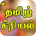 Tamil Serial icon