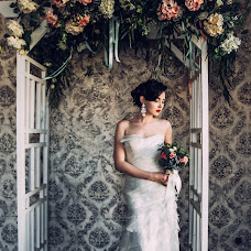 Wedding photographer Marina Guselnikova (Marizi). Photo of 05.04.2017