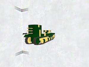 Triple cannon tank