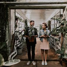 Wedding photographer Karina Ostapenko (karinaostapenko). Photo of 11.04.2018