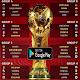 كأس العالم 2018 قائمة الاعبين لجميع المنتخبات (app)
