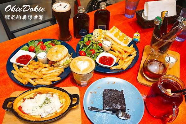 台中不限時咖啡廳OkieDokie cafe!來自澳洲的特色美食!漢堡、三明治、咖啡、甜點都很厲害!台中早午餐推薦、台中咖啡館推薦!(內有okiedokie cafe菜單)