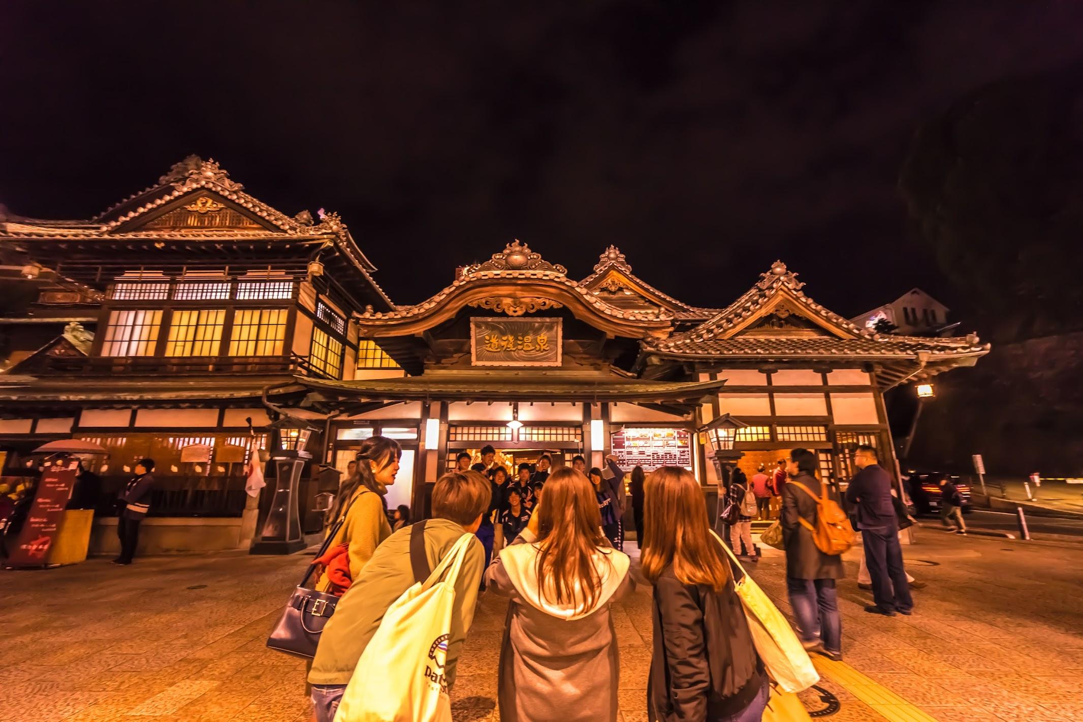 Dogo Onsen Honkan Night view (light-up)3