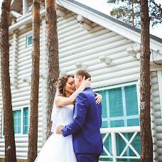 Wedding photographer Marina Petrovna (Petr0508262242). Photo of 30.05.2017