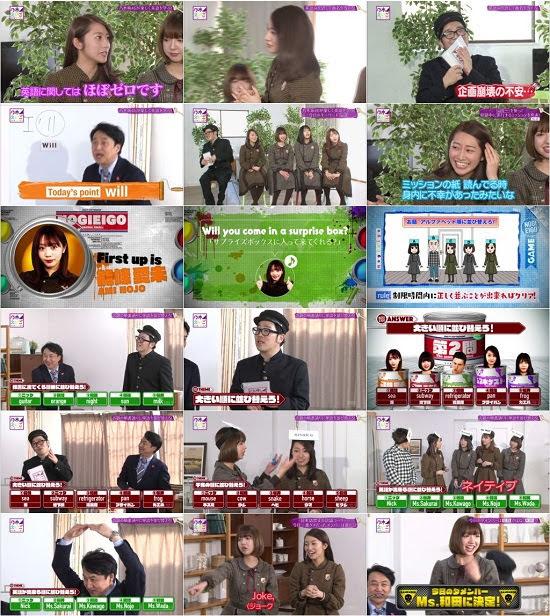 (TV-Variety)(720p) 乃木坂46えいご(のぎえいご) ep25 180325