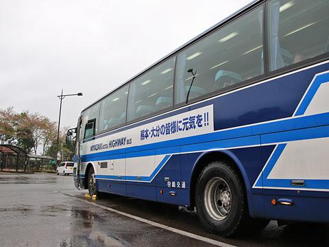 宮崎交通「なんぷう号」 ・195 えびのPAにて その3