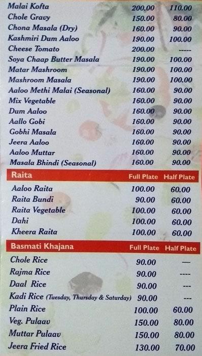 Shri Gurujaan Vaishno Rasoi menu 1