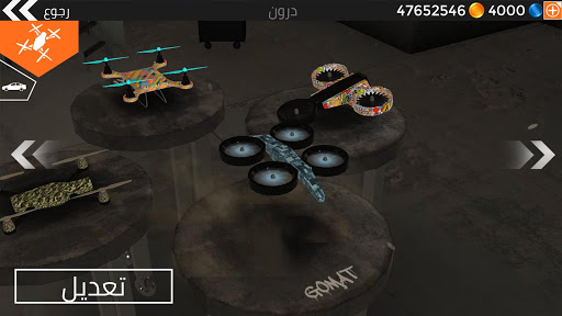 Gomat Drag Race 1.5 screenshots 16