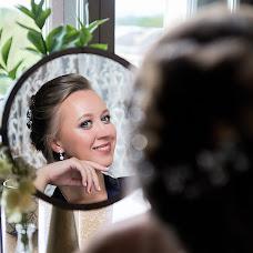 Wedding photographer Katya Komissarova (Katy). Photo of 06.10.2017
