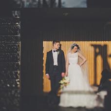 Wedding photographer Yaroslava Prokhorova (yagraphica). Photo of 14.01.2015