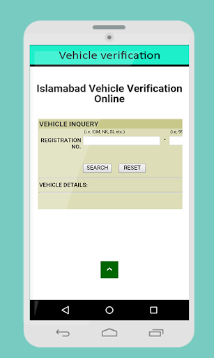 玩免費遊戲APP|下載Vehicle Verification app不用錢|硬是要APP