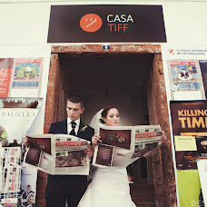 Wedding photographer Simion Sebastian (simionsebasti). Photo of 11.04.2015