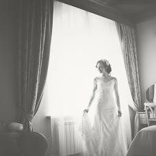 Wedding photographer Marina Grin (marsell). Photo of 04.04.2014