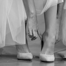 Wedding photographer Andrey Agapov (I5FOTO). Photo of 17.09.2015