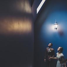 Wedding photographer Aram Adamyan (aramadamian). Photo of 29.11.2018